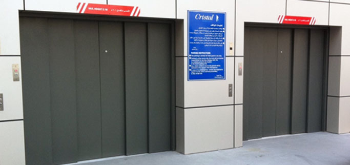 Peelle Horizontal Sliding Lift Doors